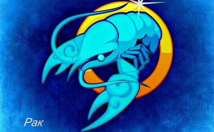 Любовный гороскоп на Январь 2021 Рак